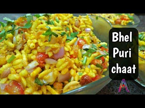 घर पर बनाये भेल पूरी बहुत ही आसान तरीके से Bhel puri recipe in hindi - easy mumbai style bhel puri