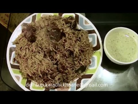 Mutton Pulao || Traditional Authentic Recipe