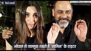 Pakistani Drama Nagin Trailer  Makes History In india