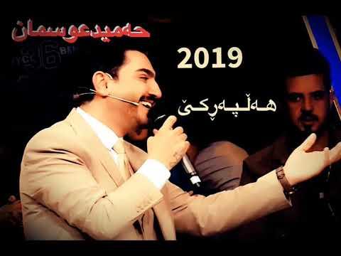 Xxx Mp4 Hamid Osman Halparke 2019 3gp Sex