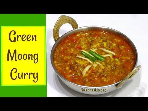 Green Moong Curry Recipe   मुंग की दाल   Green Moong ki Dal   Healthy Recipe   KabitasKitchen