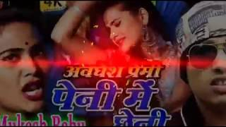 Bhojpuri Dehati Dj Songs Videos - votube net