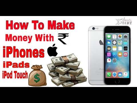 How To Make Money With iPhone (10$ to 20$ ) Par Day (Hindi, Urdu)