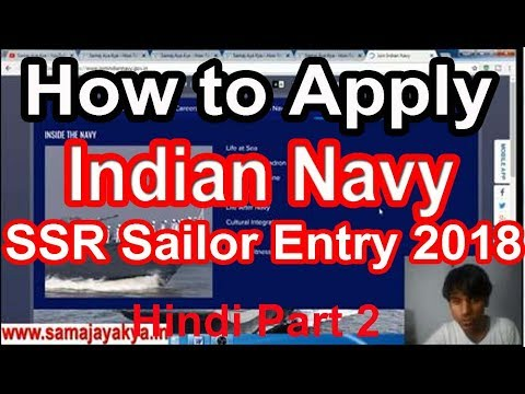 How to Apply Online Indian Navy SSR 2018 19 in Hindi