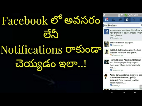 How to STOP unwanted Facebook notification on your Android Mobile || Telugu