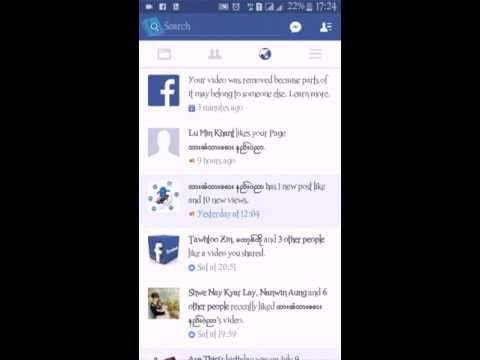 Facebook removed video ျပန္ယူနည္း