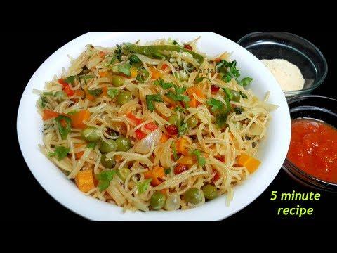 Semiya Upma recipe || Vegetable Vermicelli Upma || Quick Breakfast recipe