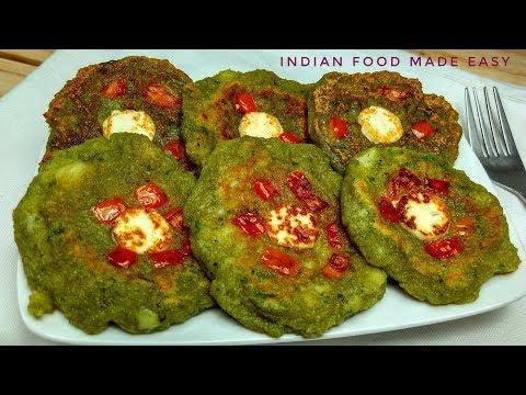 Potato Pancake Recipe in Hindi by Indian Food Made Easy