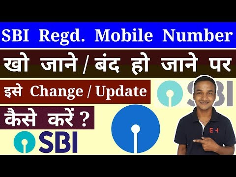 How To Change / Update SBI Registered Mobile Number When Old Mobile Number Lost / Close ?