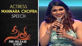 Actress Mannara Chopra Speech @ Sita Pre Release Event   Teja   Sai Srinivas , Kajal Aggarwal