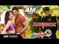 Race Gurram Songs Full Songs Audio Jukebox Allu Arjun Shruti