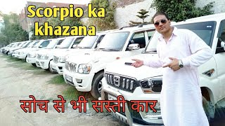 Second Hand Car cheapest price, इससे सस्ता कहीं नहीं old cars, Lucknow,lko masti..