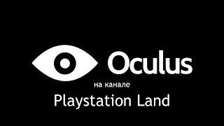 Oculus Rift обзор