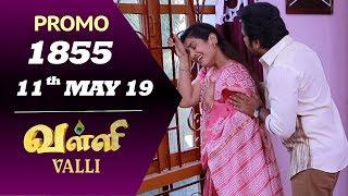 VALLI Promo | Episode 1855 | Vidhya | RajKumar | Ajai Kapoor | Saregama TVShows Tamil