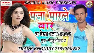 bhojpuri song 2019 dj download