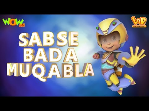 Sabse Bada Muqabla | Vir The Robot Boy |  Action Movie |  ENGLISH, SPANISH & FRENCH SUBTITLES