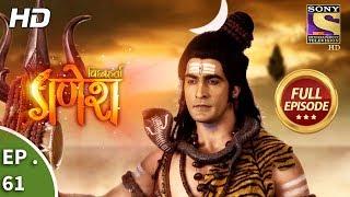 Vighnaharta Ganesh - विघ्नहर्ता गणेश - Ep 61 - Full Episode - 16th November, 2017