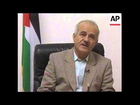 MIDDLE EAST:  WEST  BANK & GAZA LAND LINK