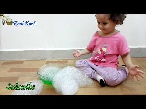 RECYCLED BOTTLE BUBBLE BLOWER FOR KIDS