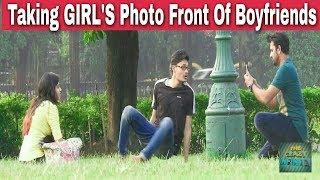 Taking GIRL