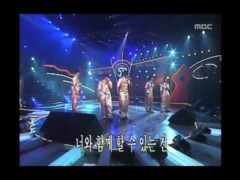 Xxx Mp4 H O T Free To Fly H O T 자유롭게 날 수 있도록 MBC Top Music 19970920 3gp Sex