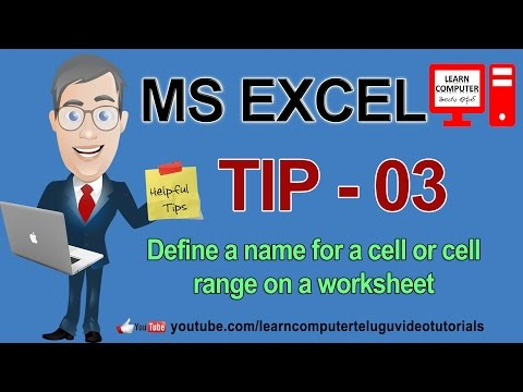MS EXCEL TIP 03 Define a name for a cell or cell range on a worksheet in telugu |LEARN COMPUTER