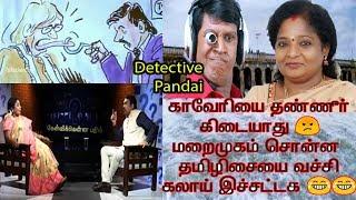 Tamilisai as doctor  Marana kalaai😂😂 tamilisai meets,BJP