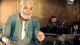 #x202b;أهل بلدى فى قرية جريش وصناعة الفخار#x202c;lrm;