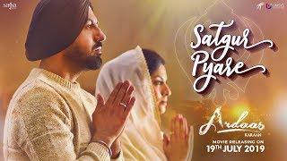 Satgur Pyare | Sunidhi Chauhan | Gippy Grewal |Ardaas Karaan | New Punjabi Song 2019 | Humble | Saga
