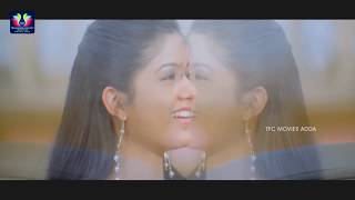 Prabhakar Forcing A Girl Scene || Latest Telugu Movie Scenes || TFC Movies Adda