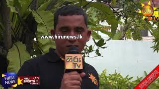Former Sri Lankan Cricketer Mahela Jayawardhana Interview