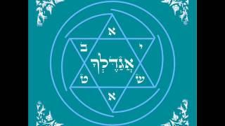 מוסיקה יהודית: פורת נוב וסיני תור - קריה יפהפיה