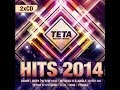 Hits 2014 Part 1 The Very Best Hits In A Nonstop Mix Officia
