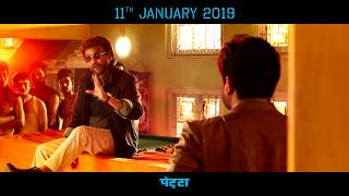 Petta - Dialogue Promo 2 [Hindi] | Superstar Rajinikanth | Sun Pictures | Karthik Subbaraj | Anirudh