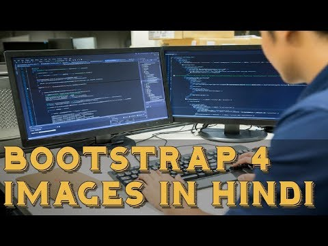 Learn Bootstrap 4 Tutorial in Hindi | Bootstrap 4 Images in Hindi