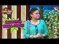 Inspector Sarla Gulati The Kapil Sharma Show