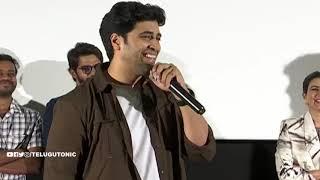 ఇదే నా చివరి సినిమా | Actor Adivi Sesh Very Emotional Speech @ #EvaruTeaser Launch Event