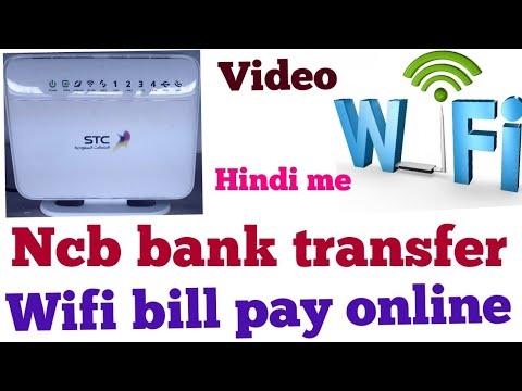 stc bill online ncb quick pay Transfer/alhali bank transfer Wi-Fi bill pay online [Hindi हिंदी]