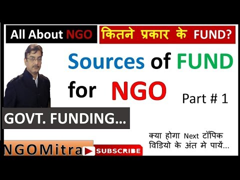 Sources of FUNDS for NGO...very IMPORTANT for NGOs...