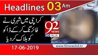 News Headlines   3:00 AM   17 June 2019   92NewsHD