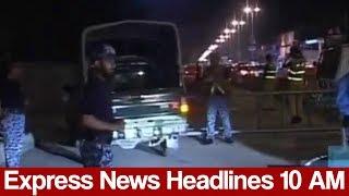 Express News Headlines - 10:00 AM - 29 May 2017