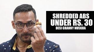 Shredded ABS under Rs- 30  Granny Nuskha