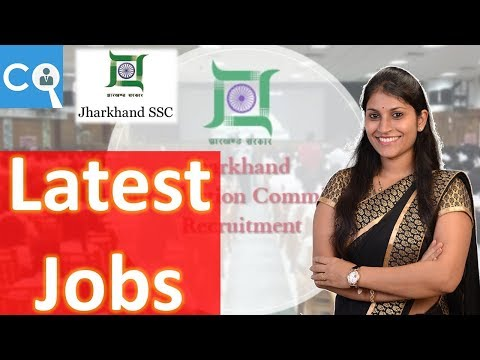 Jharkhand SSC Lower Divisional Clerk Post Notification
