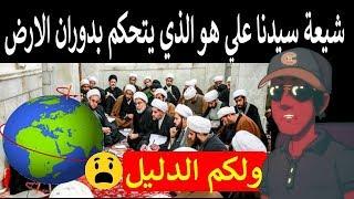 """تعليق نوستيك على فيديو شيعة سيدنا علي هو الذي يتحكم بدوران الارض """"معركة صفين"""""""