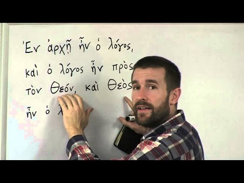 Learning Greek Online, with New Testament; John 1:9