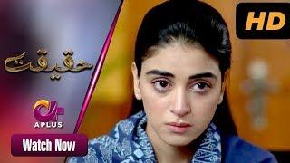 Badnaam Mohabbat - Haqeeqat   Aplus   Anmol Baloch, Usama Khan, Salman Saeed   Pakistani Drama