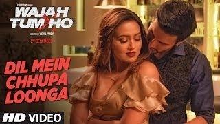 Aise Na Mujhe Tum Dekho Wajah Tum Ho Subscribe Now