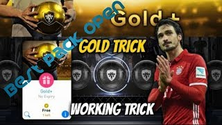 Silver++pack+real+working+||+Black+ball+trick+||+pes+2019+