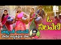 Neellaku Poyeti Oo Neelaveni Folk Song Latest Telugu Folk Song 2019 Hanmanth Yadav Songs mp3
