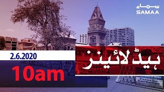Samaa Headlines - 10am | Pakistan records nearly 4,000 COVID-19 cases in a day, plane crash update